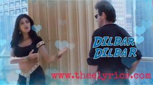 Dilbar Dilbar Lyrics | Sirf Tum Lyrics Dilbar Dilbar | Sushmita Sen, Sanjay Kapoor