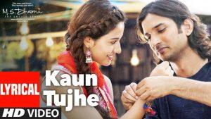 kaun tujhe lyrics – M.S Dhoni | kaun tujhe yun pyar karega | Lyrics of kaun tujhe