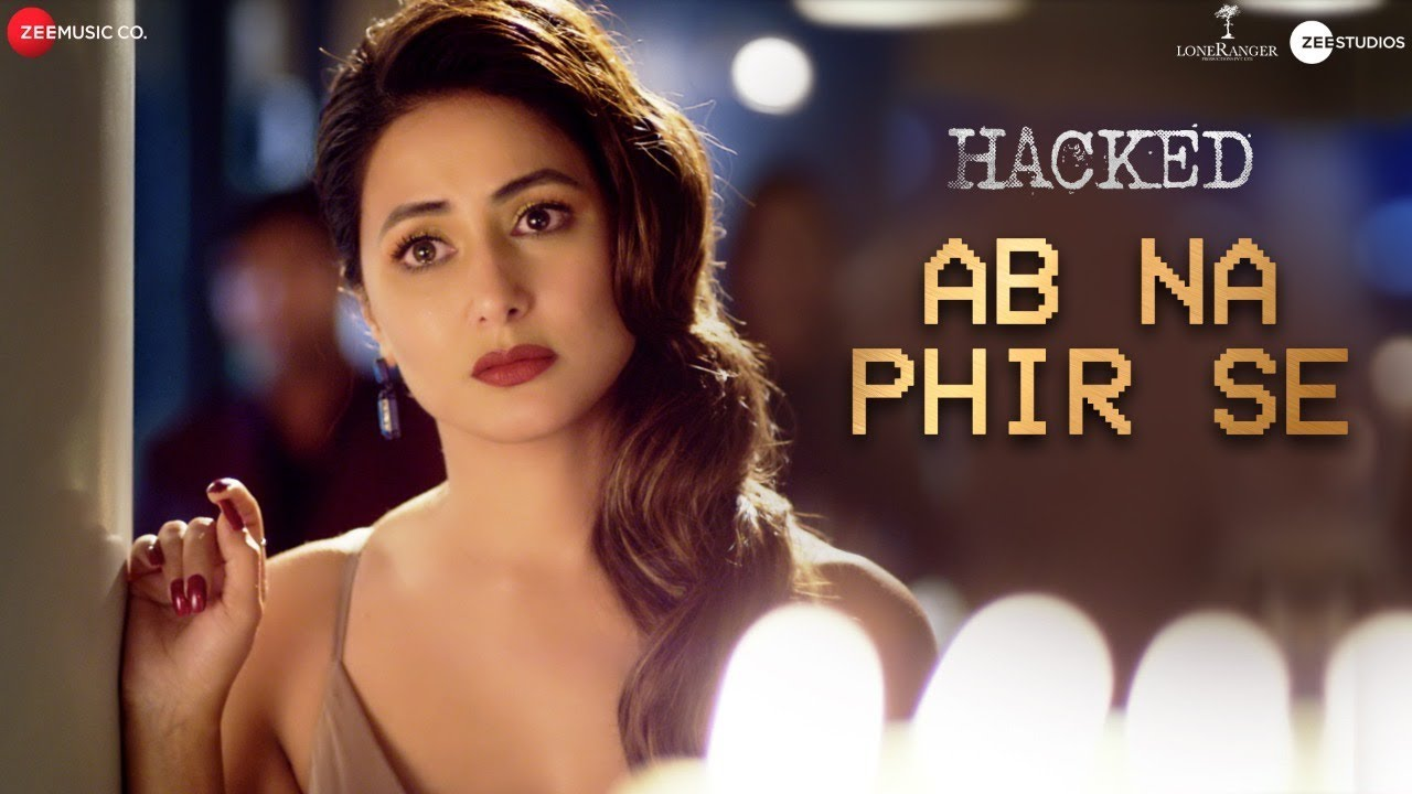 Ab Na Phir Se lyrics in Hindi