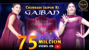 गजबण पानी न चाली Gajban Pani Ne Chali Lyrics – Sapna Chaudhary