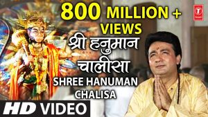 Chalisa of hanuman | Chalisa Hanuman Hindi | lyrics Hannman Chalisa | hanuman cha
