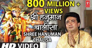 Chalisa of hanuman