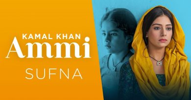 Ammi Lyrics - Kamal Khan