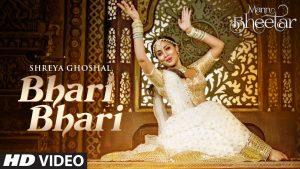 Bhari bhari lyrics – Shreya Ghoshal | Pt. Birju Maharaj |Shreya Ghoshal, Rajeev Mahavir |Sandeep Mahavir