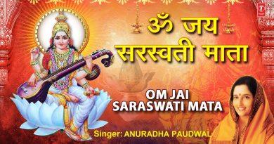 Om Jai Saraswati Mata
