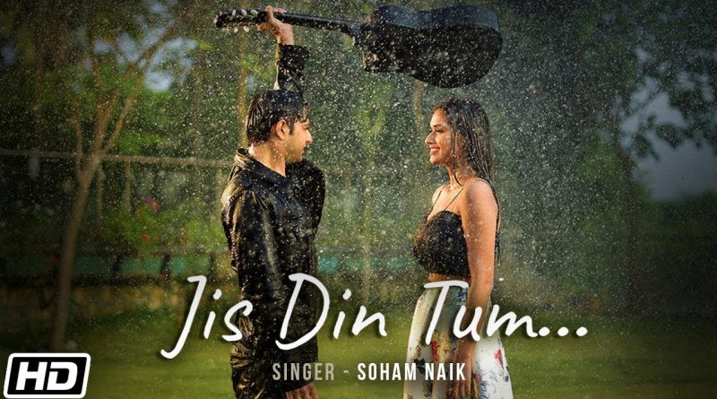 Jis Din Tum Lyrics