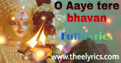 O Aaye tere bhavan dede apanee sharan Lyrics