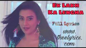 Ek Lakh Ka Lehnga Lyrics – Akshara Singh | New song Bhojpuri