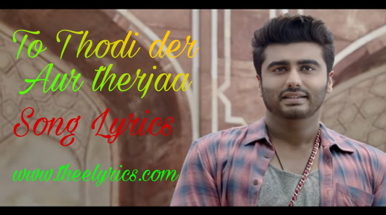 Thodi Der Lyrics in Hindi – Half Girlfriend Arjun Kapoor and Shraddha Kapoor