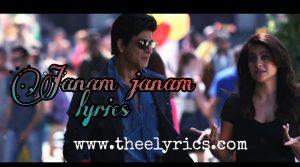 जनम जनम Janam Janam Lyrics in Hindi – Dilwale