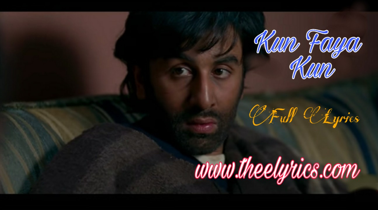 कुन फाया कुन लिरिक्स Kun Faya Kun Lyrics - A. R. Rahman | Rockstar