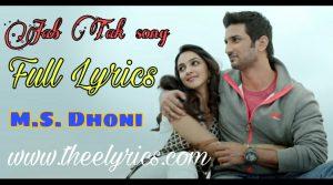 जब तक लिरिक्स Jab Tak Lyrics in Hindi – MS Dhoni Movie