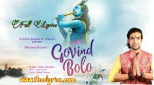 गोविन्द बोलो Govind Bolo Lyrics – Jubin Nautiyal | New Bhakti song in 2020