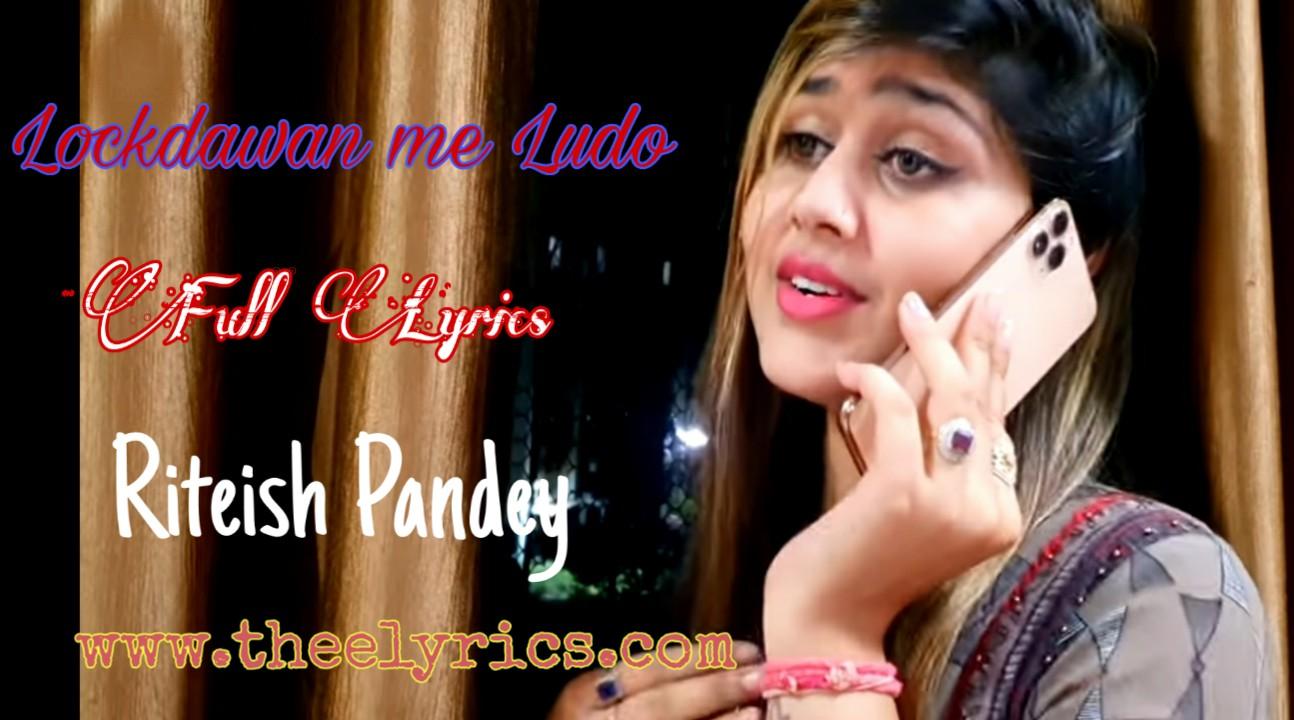 Lockdown me Ludo – Ritesh Pandey , Antra Singh Priyanka