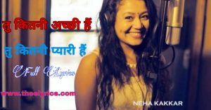 Tu kitni achhi hai lyrics – neha kakkar | Tu kitni achhi hai song ( Mother's Day Specal)