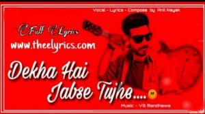 देखा है जबसे तुझे लिरिक्स Dekha Hai Jabse Tujhe Lyrics –  Anil Nayak | New SongIn Hindi