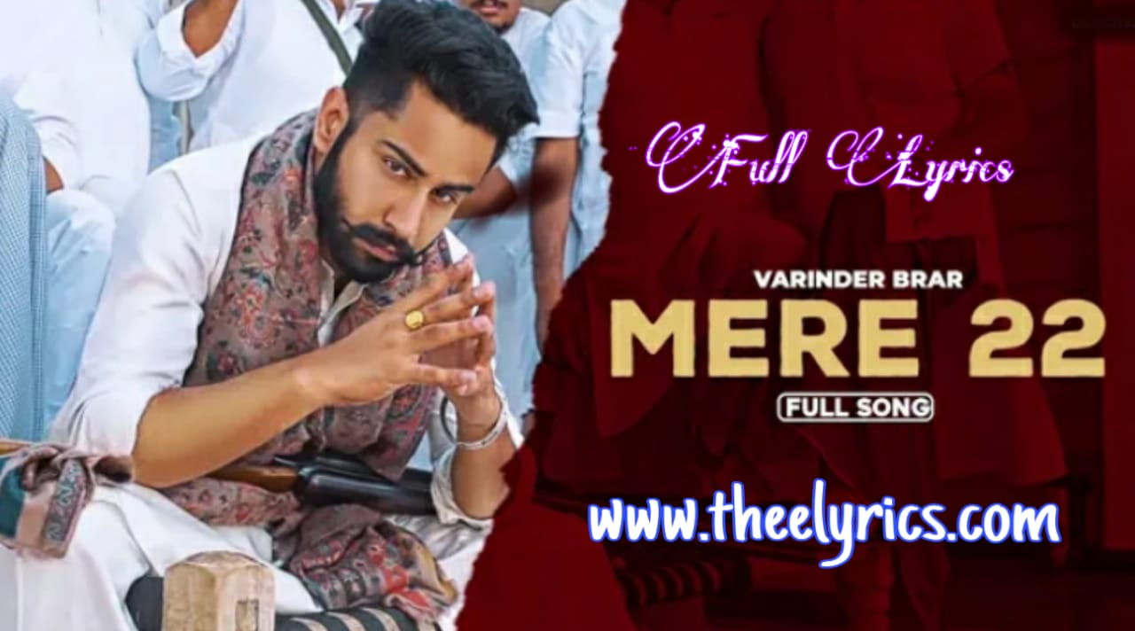 मेरे 22 लिरिक्स Mere 22 Lyrics - Varinder Brar | New panjabi song