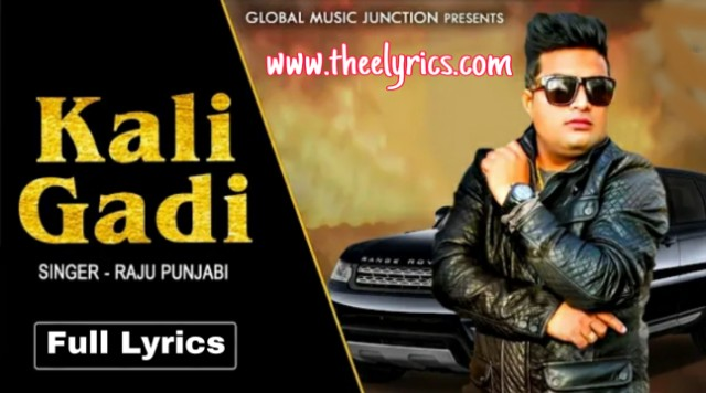 Kali Gadi Lyrics - Raju Punjabi | New Haryanvi Song Lyrics