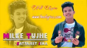 मिलके तुझे Milke Tujhe Lyrics in Hindi – Satyajeet Jena | Letest New hindi song of Satyajeet Jena