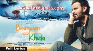 भगवान और खुदा  Bhagwan Aur Khuda Lyrics – Manoj Bajpai | Latest Hindi Poem