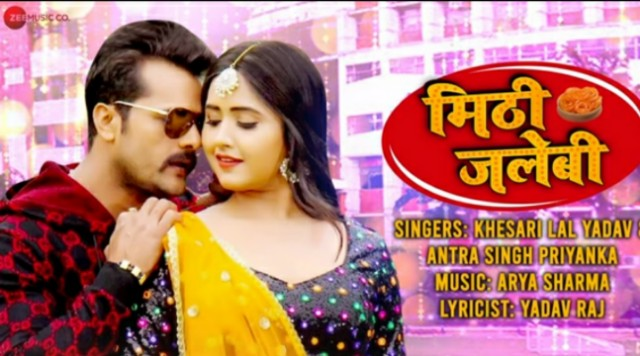 Meethi Jalebi Lyrics – Khesari Lal Yadav Meethi Jalebi song Lyrics download
