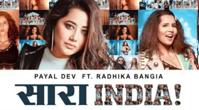 Saara India Lyrics in Hindi