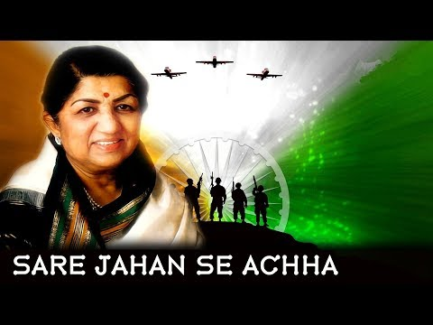 Sare jahan se acha lyrics in hindi - Hindi Desh Bhakthi Geet