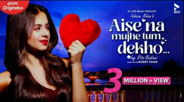 Aise Na Mujhe Tum Dekho Lyrics in English