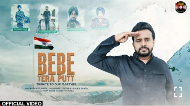 Bebe Tera Putt Lyrics in English