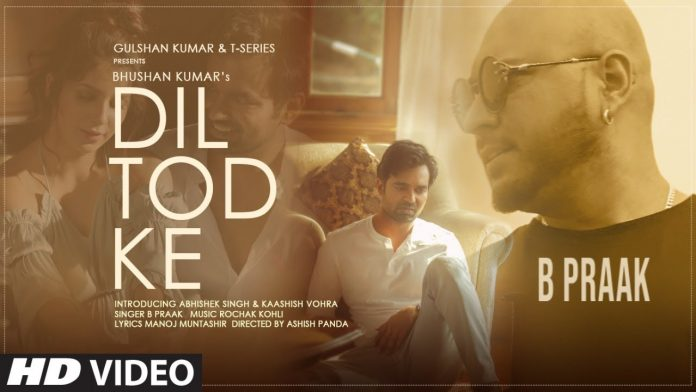 Dil Tod Ke Lyrics in Hindi