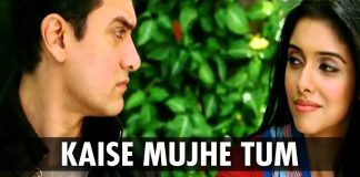 Kaise Mujhe Tum Mil Gayi Lyrics in Hindi