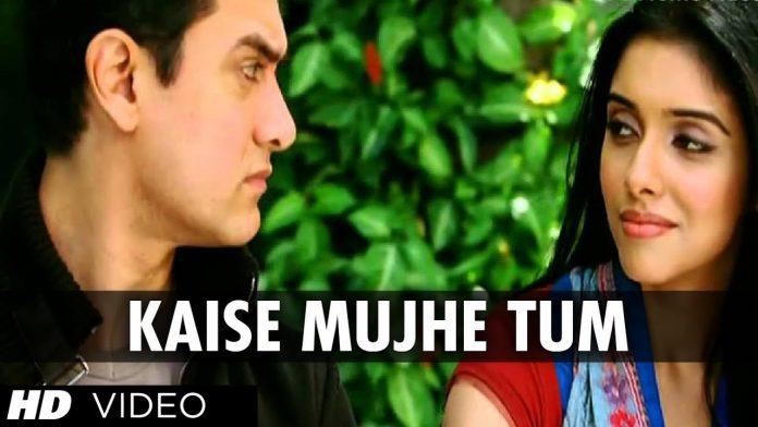 Kaise Mujhe Tum Mil Gayi Lyrics in Hindi