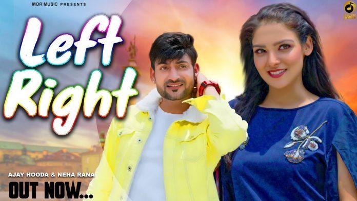 Kamar teri Left Right halle Lyrics