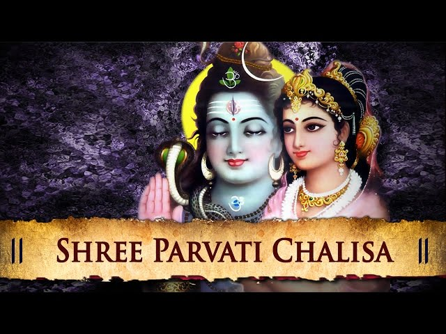Parvati Chalisa Lyrics in Hindi