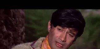 Phoolon Ka Taron Ka sabka kehna hai Lyrics in Hindi