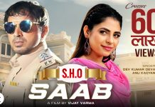 S.H.O Saab Lyrics