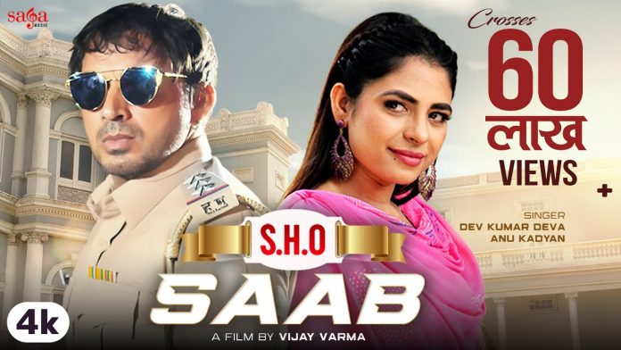 S.H.O Saab Lyrics
