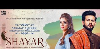 Shayar Lyrics in English