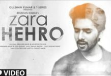 Zara Thehro Song Lyrics in Hindi
