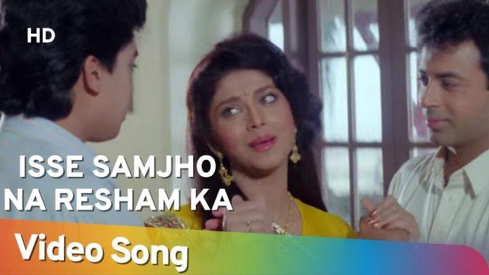 ise samjho na resham ka taar bhaiya lyrics