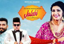 Jalebi lyrics in English