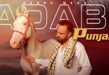 Adab Punjabi Lyrics in English