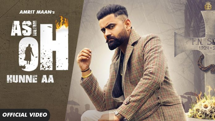 Asi Oh Hunne Aa Lyrics in English