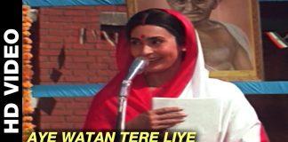 Aye Watan Tere Liye Lyrics in Hindi