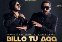 Billo Tu Agg Lyrics in English