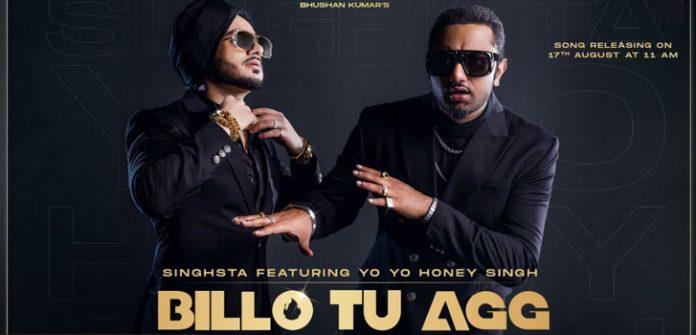 Billo Tu Agg Lyrics in English