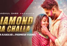 Diamond Da Challa Lyrics
