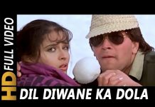 Dil Deewane Ka Dola Lyrics in Hindi