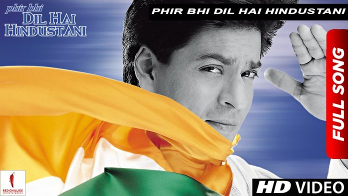 Phir Bhi Dil Hai Hindustani Hindi Lyrics in Hindi