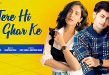Tere Hi Ghar Ke Lyrics in English